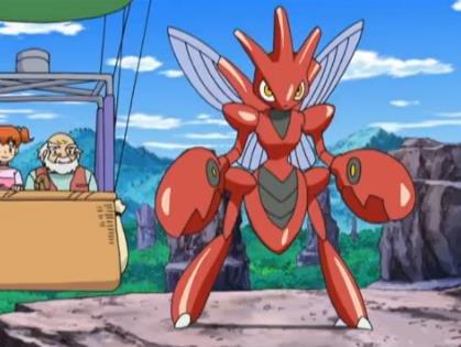 Pokémon GO Scherox