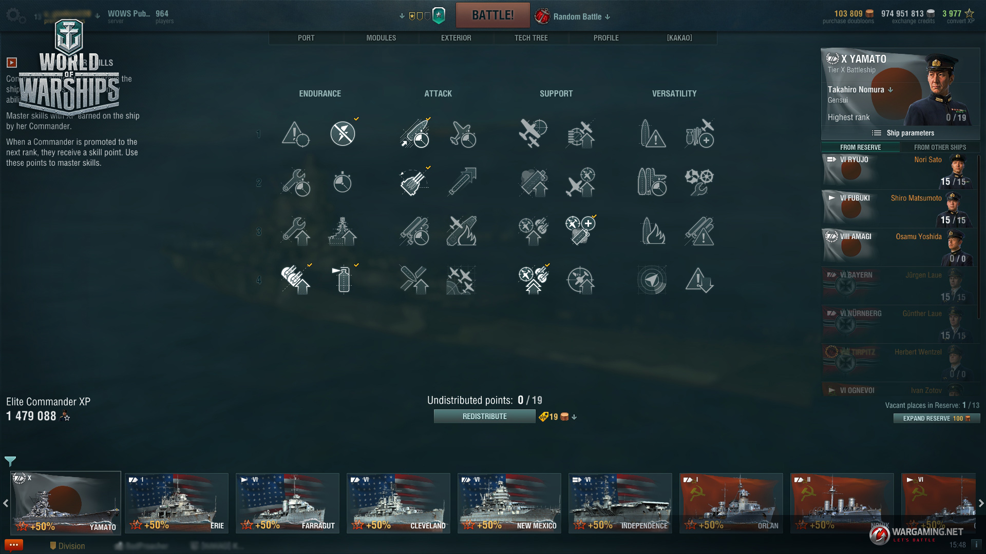 World of Warships Skills 0 6 0