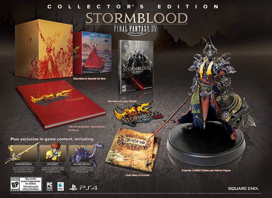 ff14 stormblood collectors edition