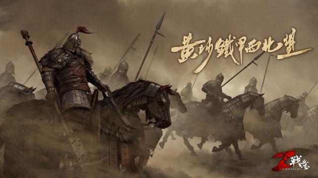 War Rage: Total War mit Action- und MMO-Elementen? – Sandbox gibt's auch