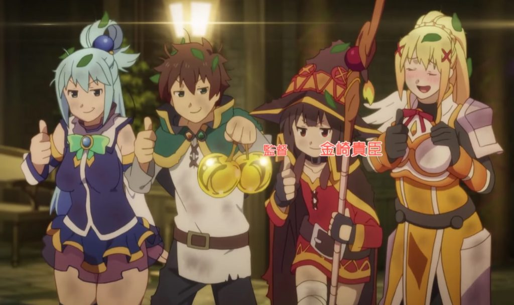 Konosuba Anime Dungeon Group