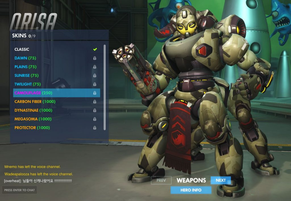 Overwatch Orisa Skin Epic Camouflage