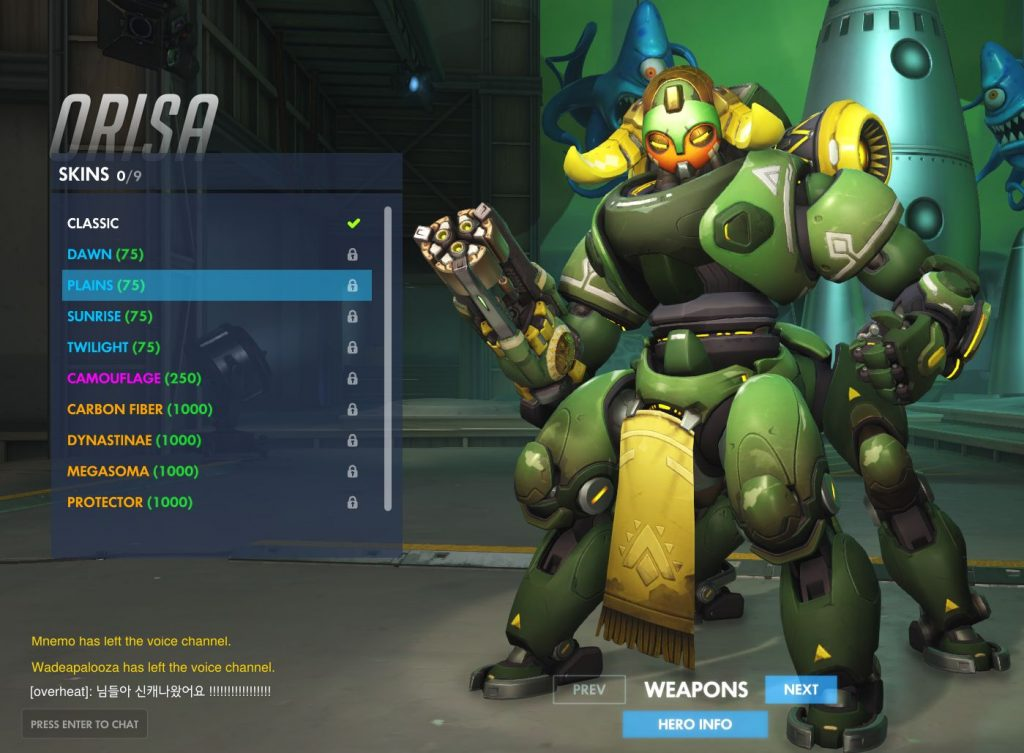 Overwatch Orisa Skin Rare Plains