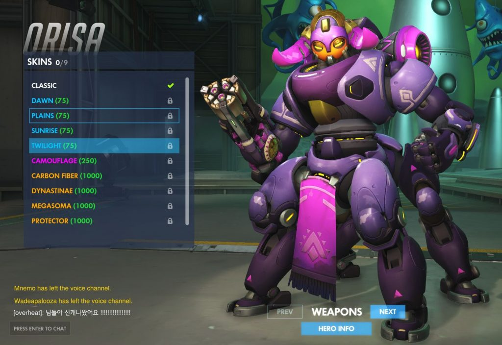 Overwatch Orisa Skin Rare Twilight