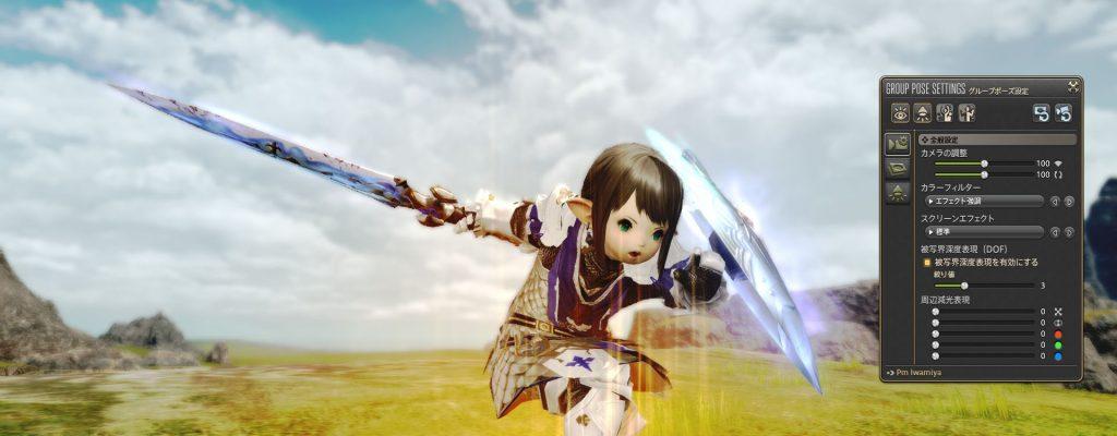 Final Fantasy 14 – Stormblood erlaubt bessere Selfies