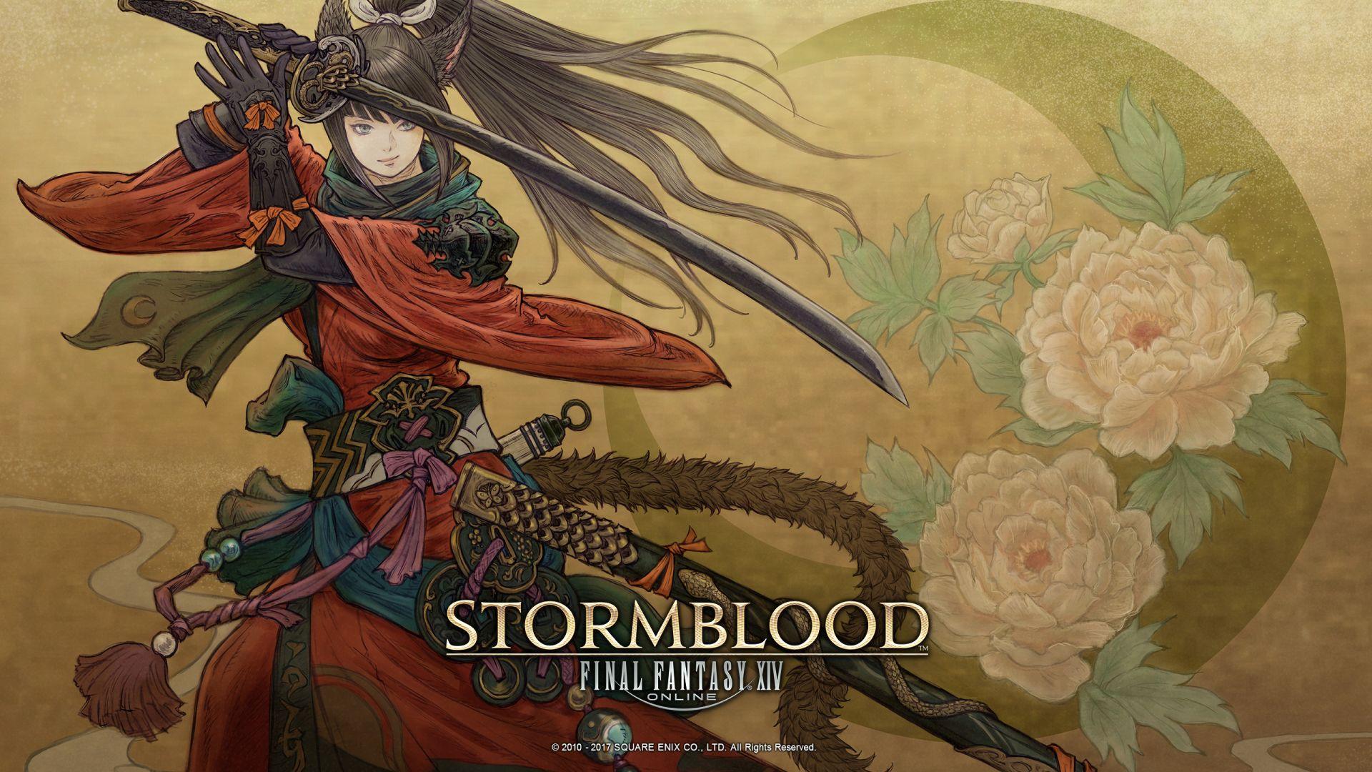 ff14 stormblood 01