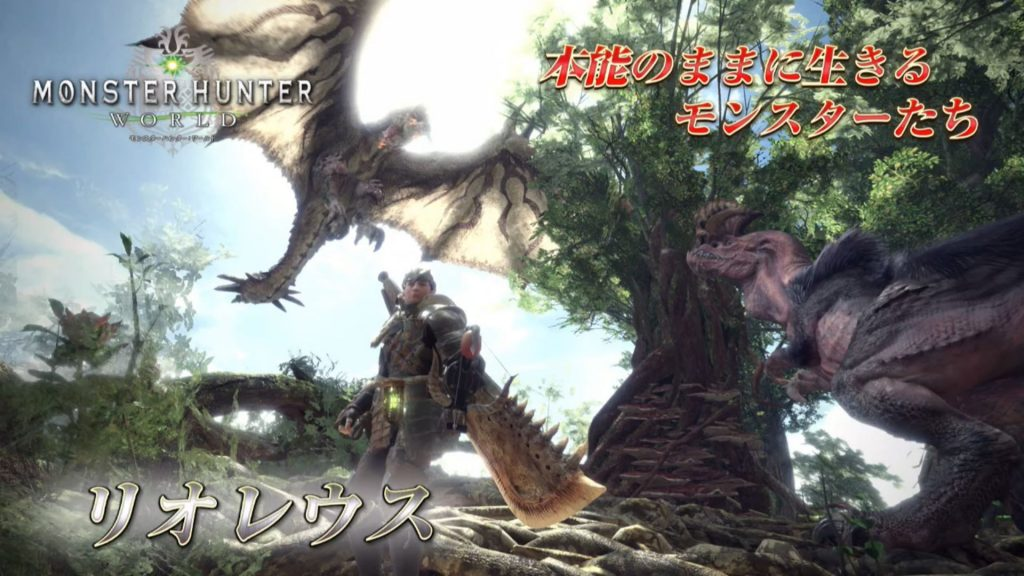 MHW screenshot1