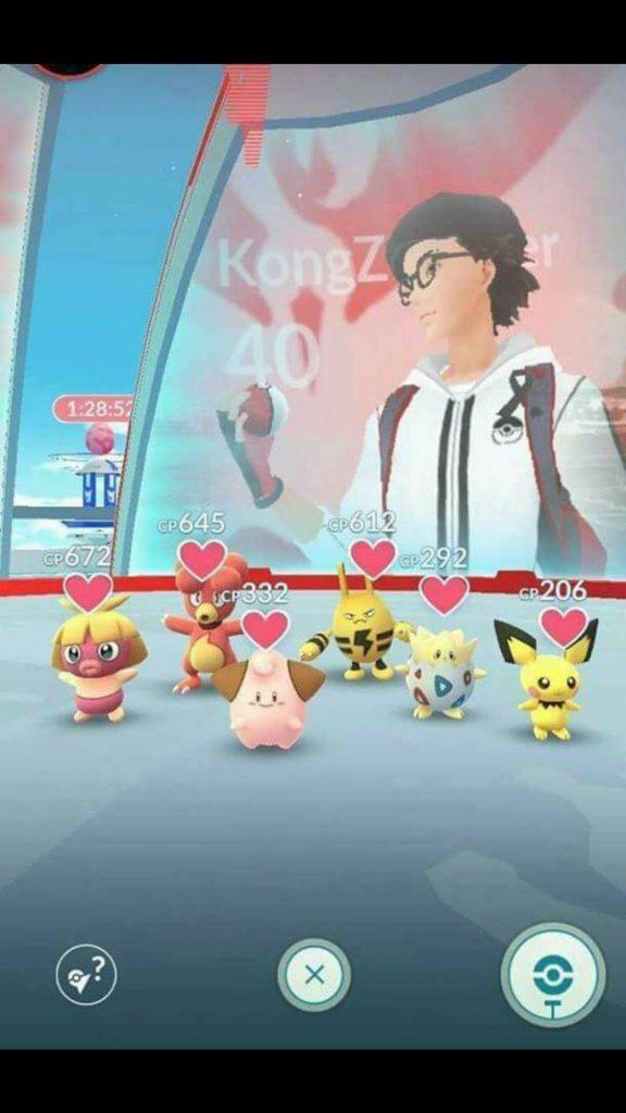 Pokémon GO Baby