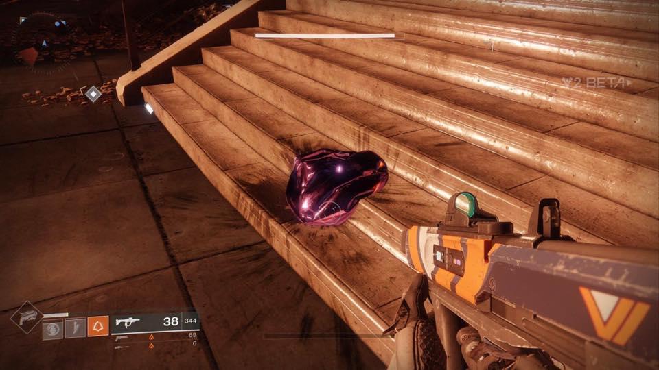 Destiny 2 Ball kaputt