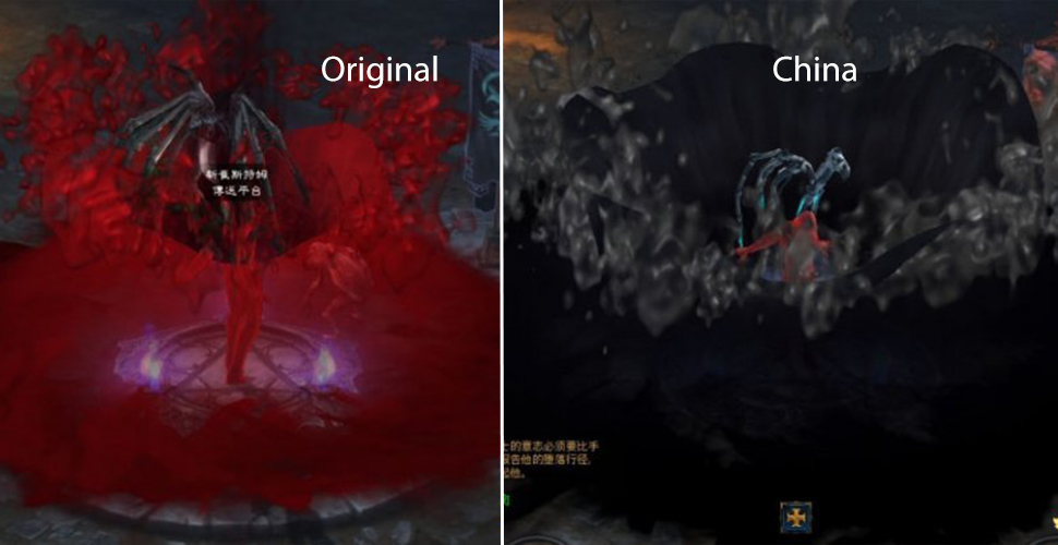 Diablo 3 China Ori6
