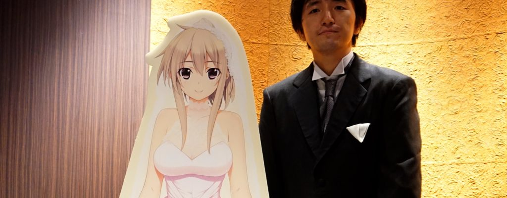 Echte Frauen sind was für Casuals – Heiratet im VR eine Anime-Figur!