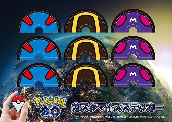 Pokémon GO Plus Ring Sticker