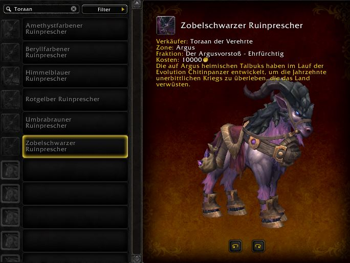 World of Warcraft PTR Patch 7 3 RUinstriders Argus Mount