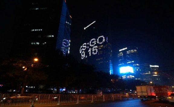 China CSGO Release2