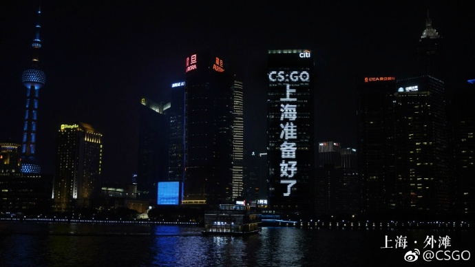 China CSGO Release3