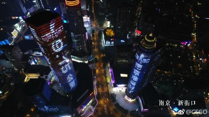 China CSGO Release5