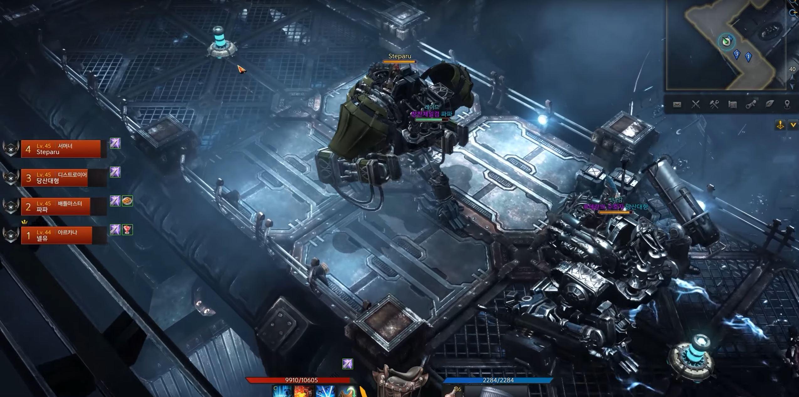 Lost Ark steampunk dungeon 03