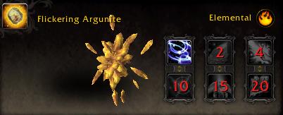 World of Warcraft Argus Pet Flickering Argunite