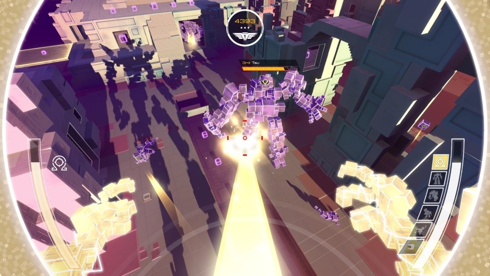 atomega screenshot