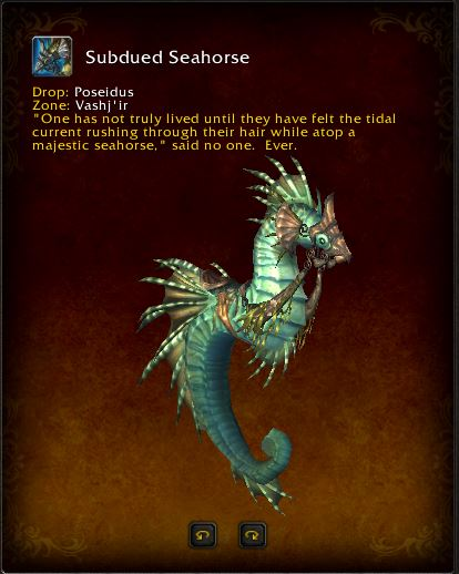 World of Warcraft Poseidus Seahorse