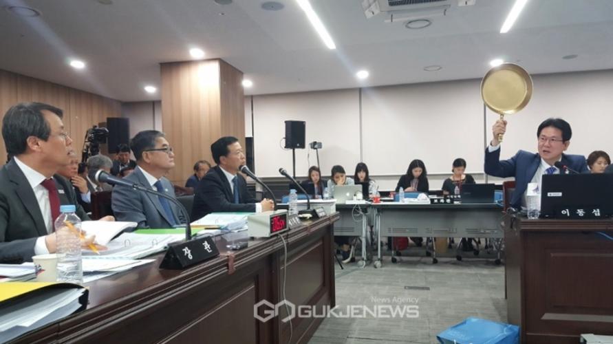 PUBG Koreanischer Politiker Pfanne Titel
