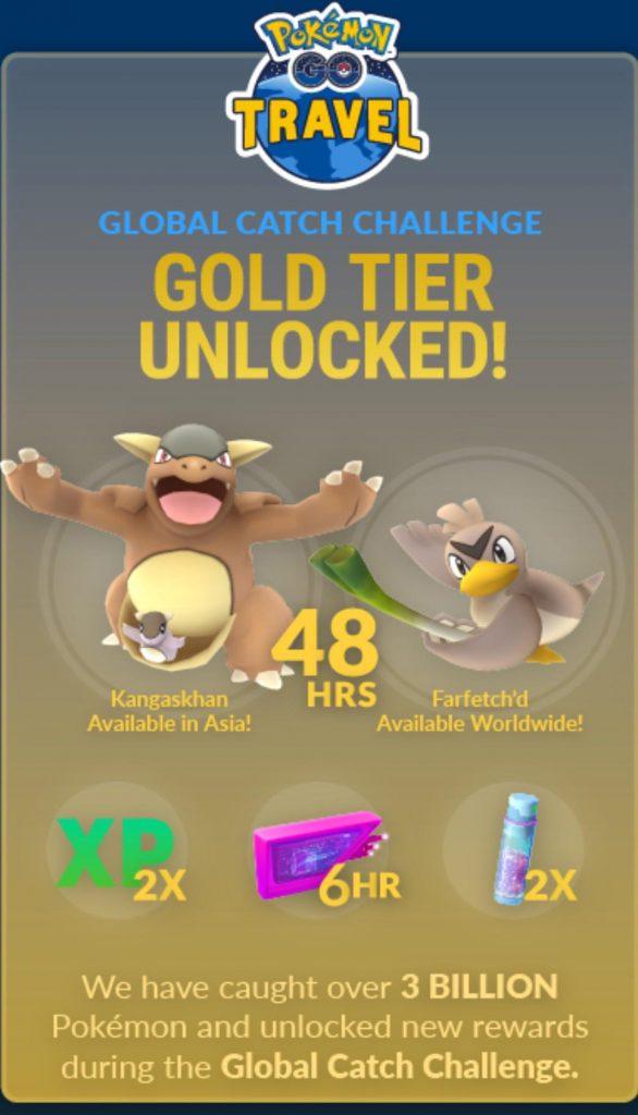 Pokémon GO Gold Ziel Erreicht Belohnungen2
