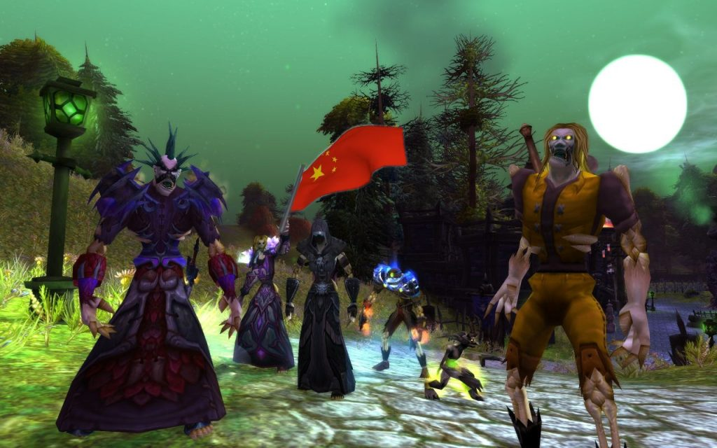WOrld of Warcraft WoW China Forsaken undead chinese flag differences