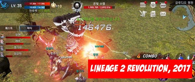 Lineage 2 Revolution2