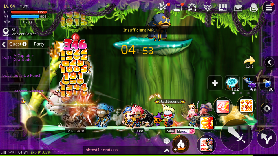 MapleStory M - Elite Dungeon