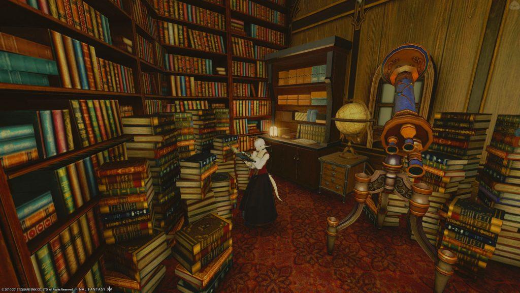 final fantasy housing bibliothek globus