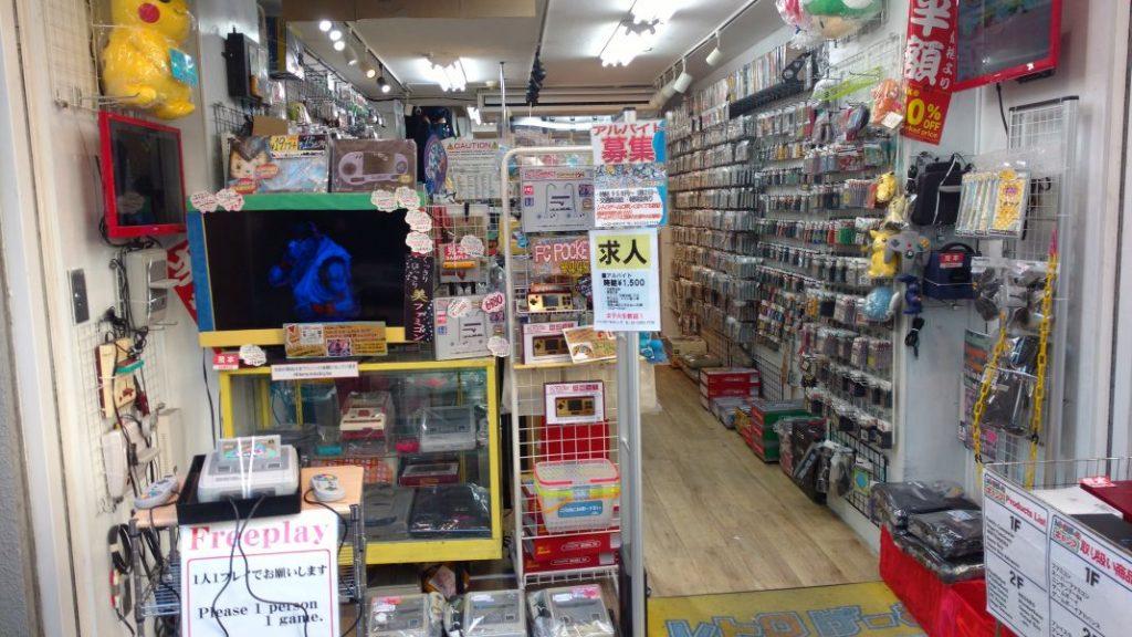 Akihabara Tokyo Japan Retro Store Konsolen Eingang