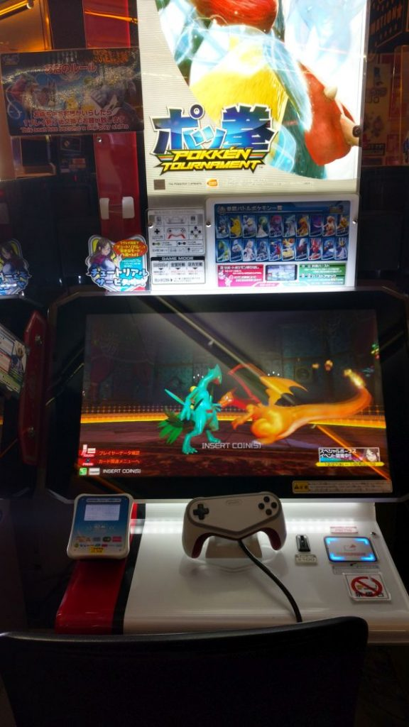 Akihabara Tokyo Japan Sega Tower Arcade BEU Pokemon Pokken Tournament