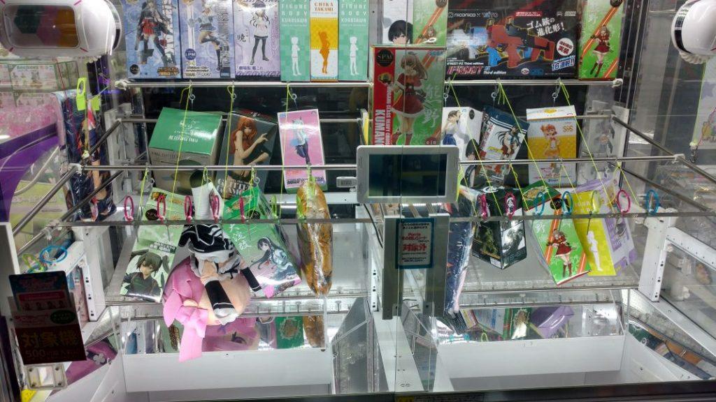Akihabara Tokyo Japan Sega Tower Arcade Gewinnspiel Greifhaken