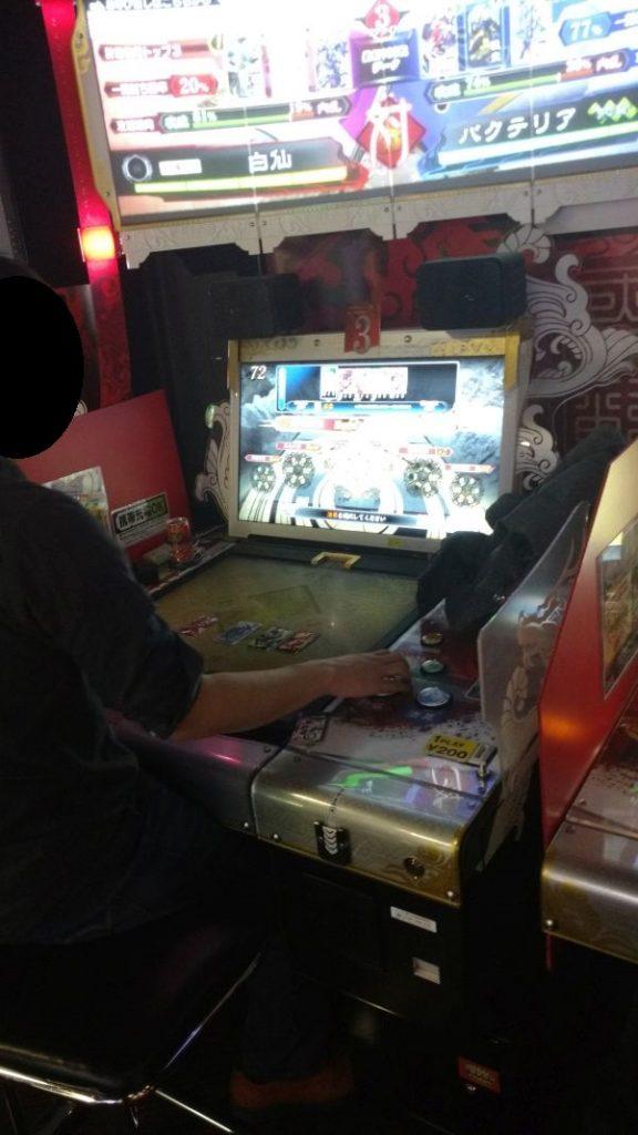 Akihabara Tokyo Japan Sega Tower Arcade Kartenspiele 2