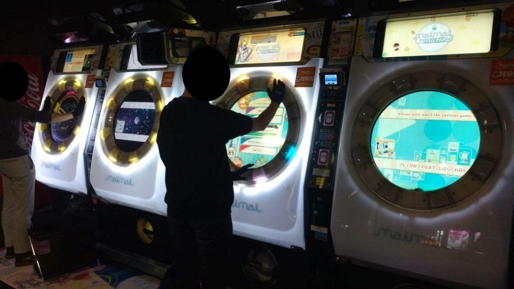 Akihabara Tokyo Japan Sega Tower Arcade Rhythmusspiel kreis