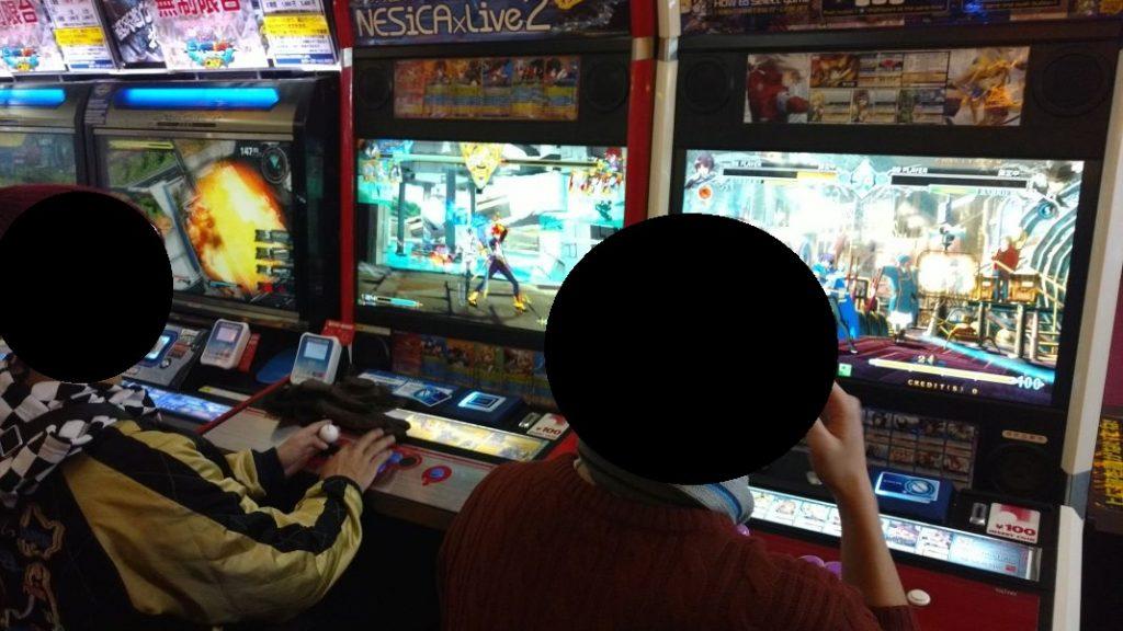 Akihabara Tokyo Japan Sega Tower Arcade Spieler beim Zocken