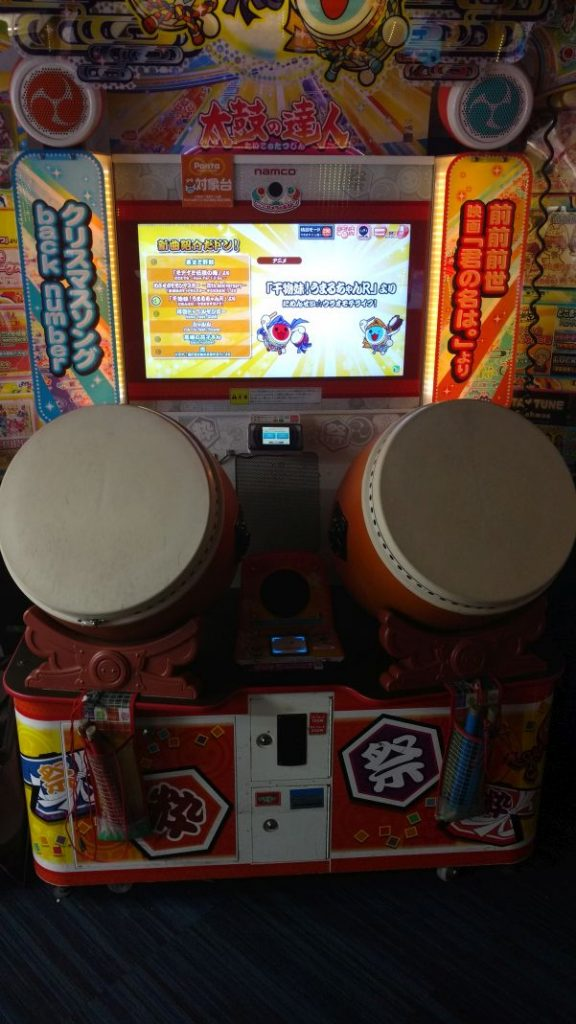 Akihabara Tokyo Japan Sega Tower Arcade Trommelspiel