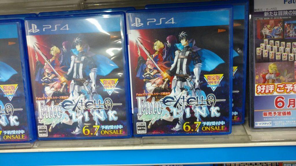Denden Town Namba Osaka Fate PS4 Spiel Vorbestellung