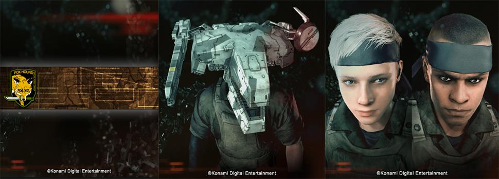 Metal Gear Survive Belohnungen