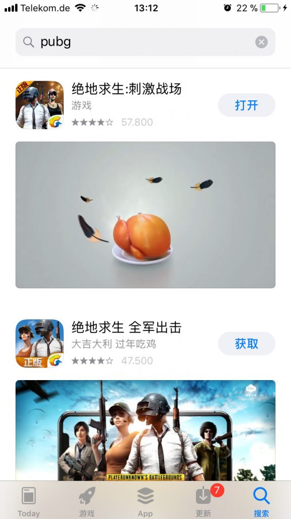 PUBG AppStore