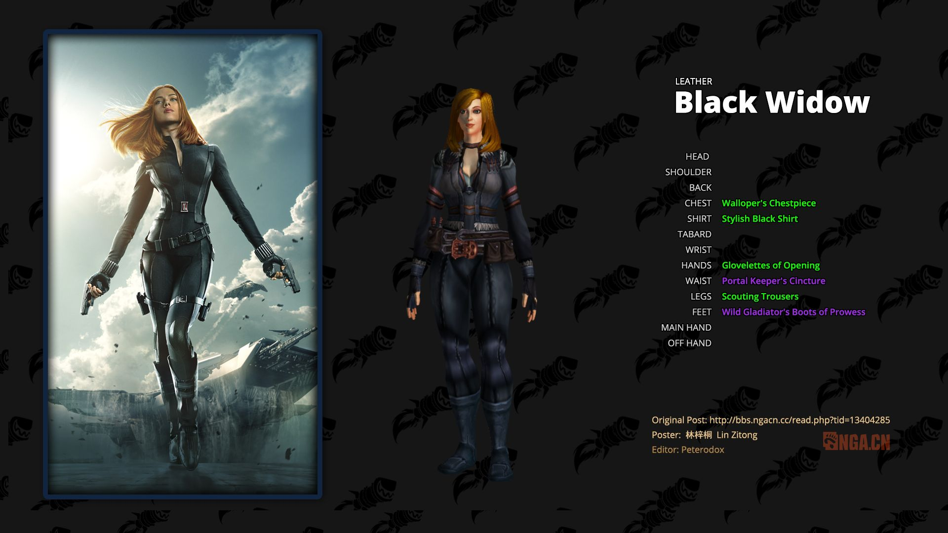 WoW Transmog Avengers Black Widow