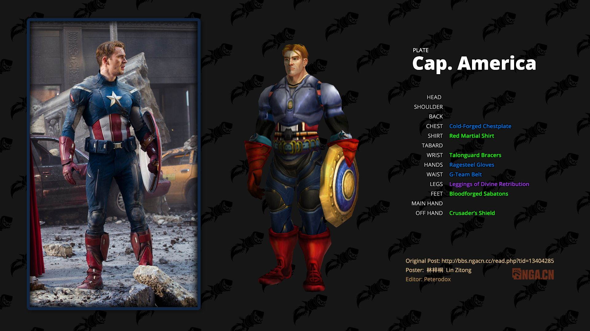 WoW Transmog Avengers Cap America