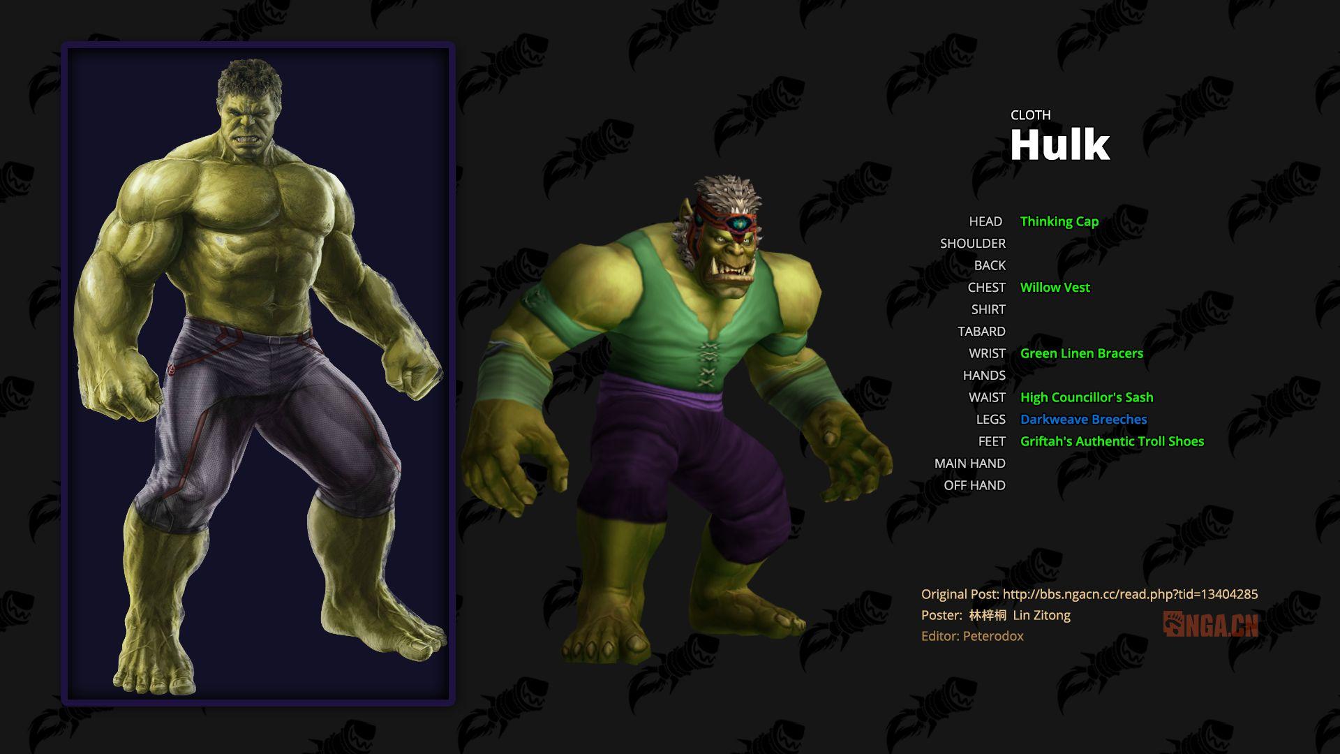 WoW Transmog Avengers Hulk