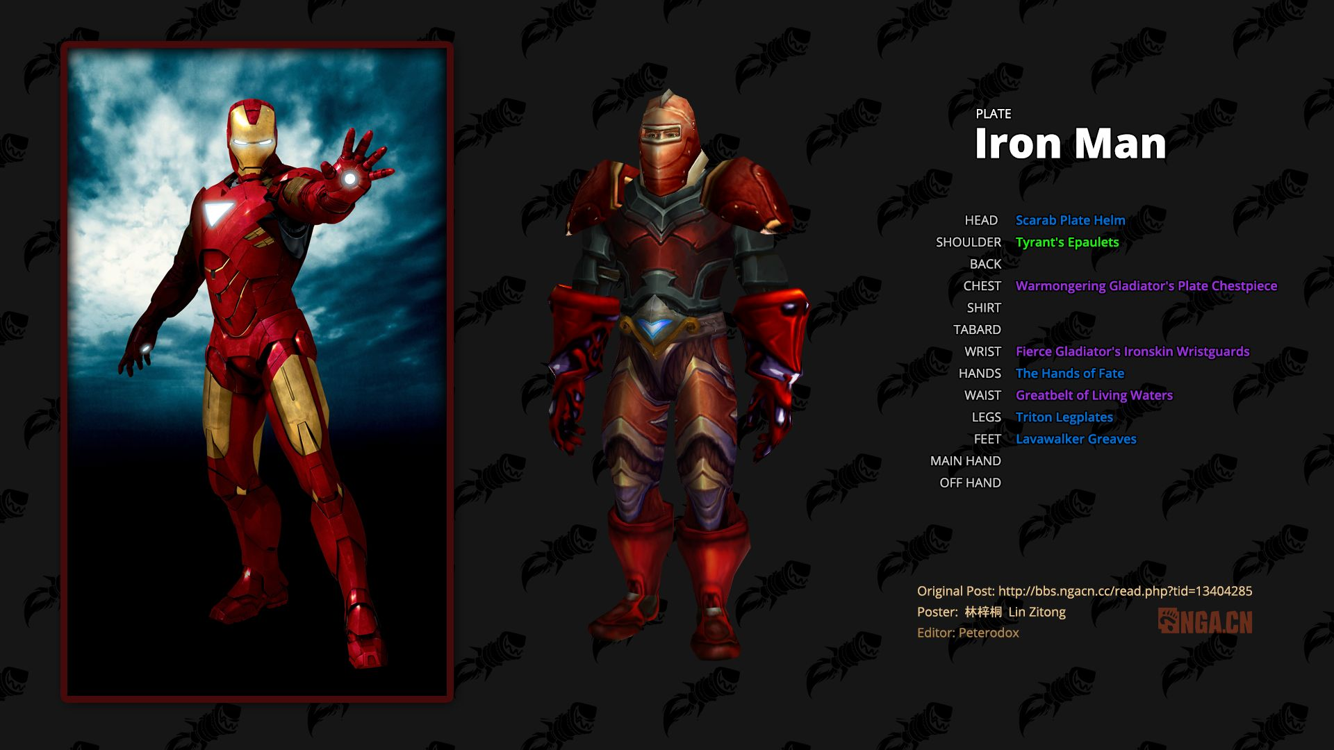 WoW Transmog Avengers Iron Man