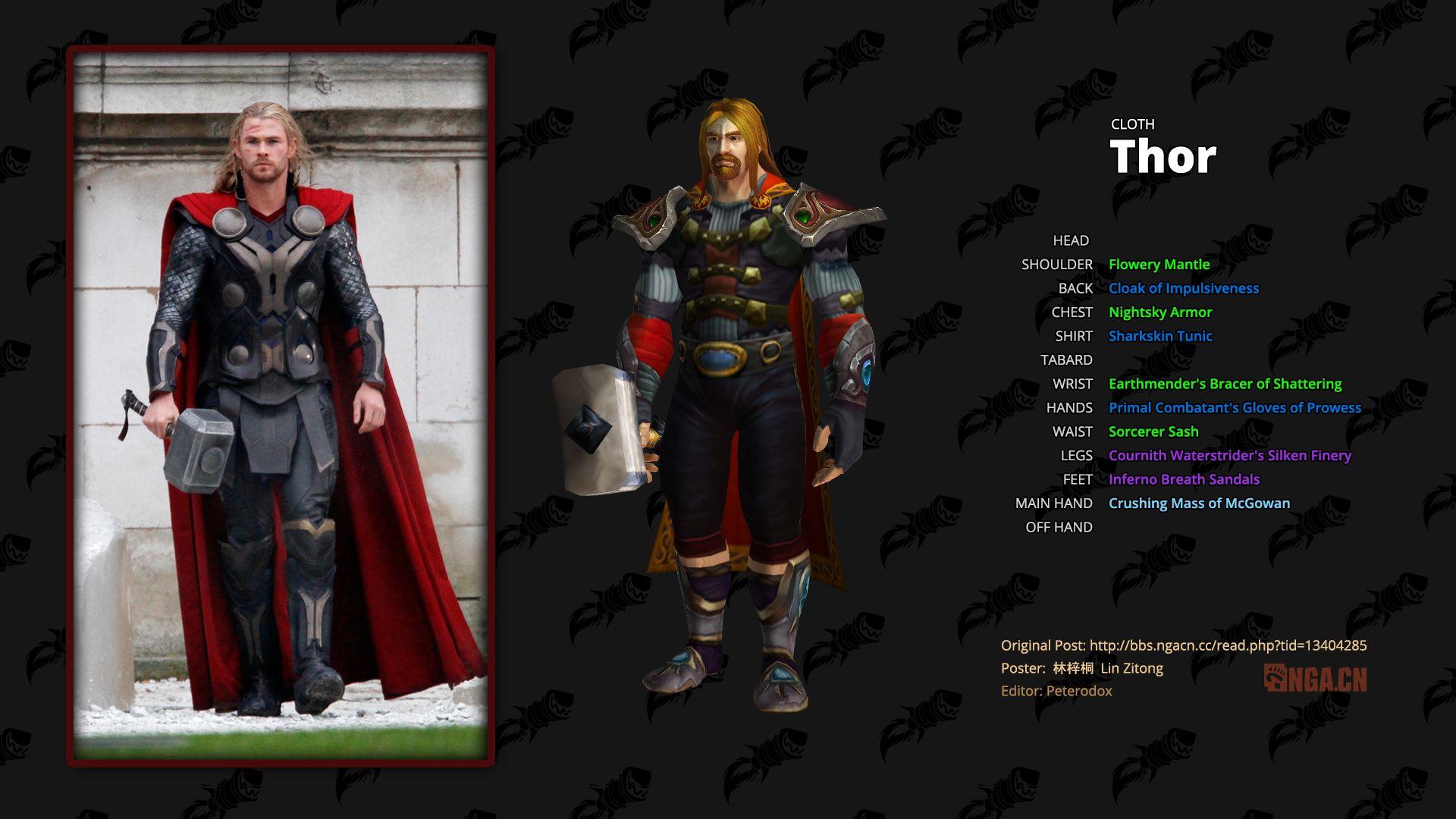 WoW Transmog Avengers Thor