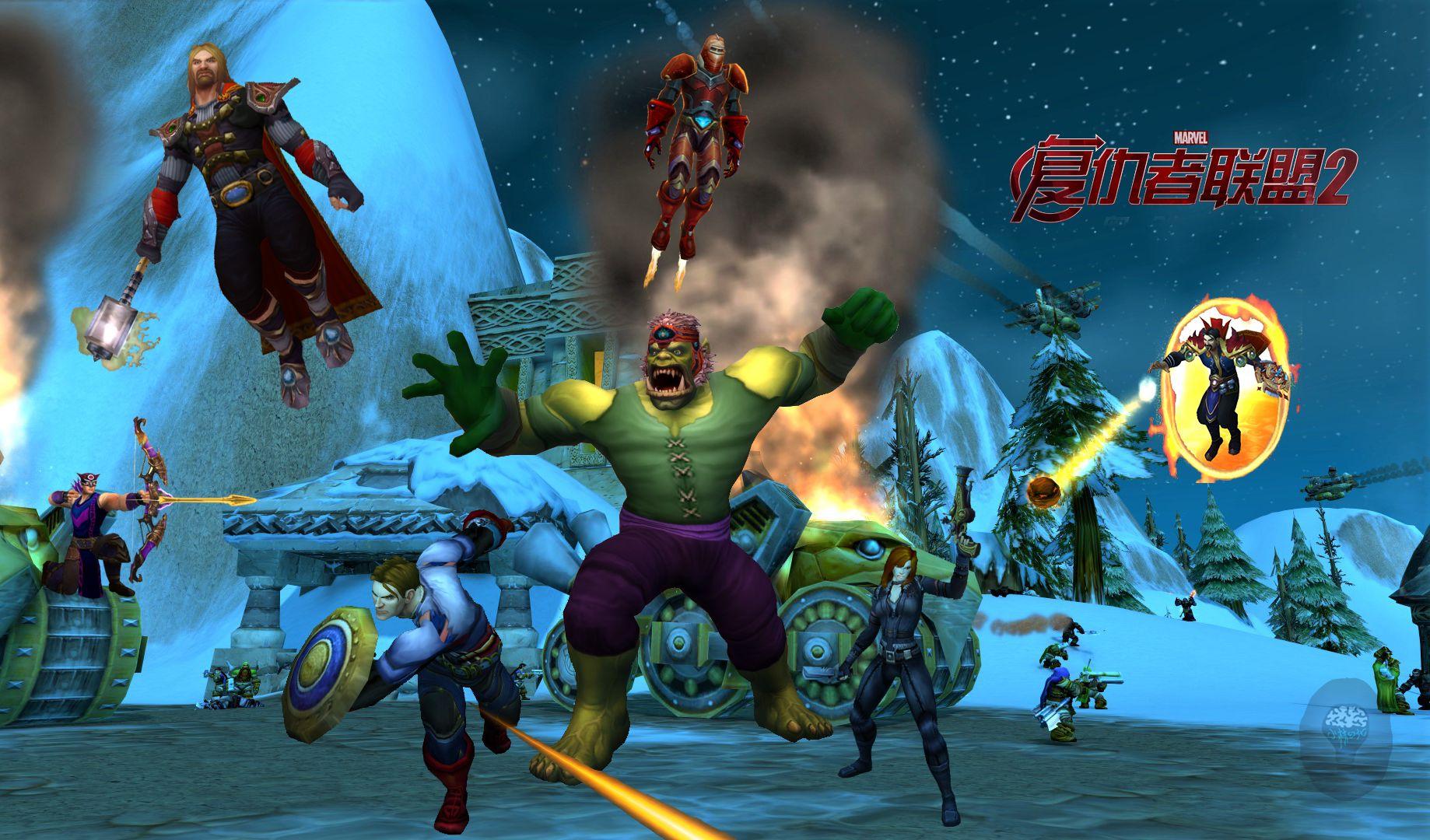 WoW Transmog Avengers title