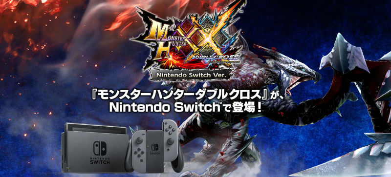 monster hunter xx switch