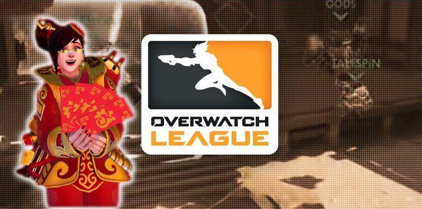 overwatch-league mei new year skin title