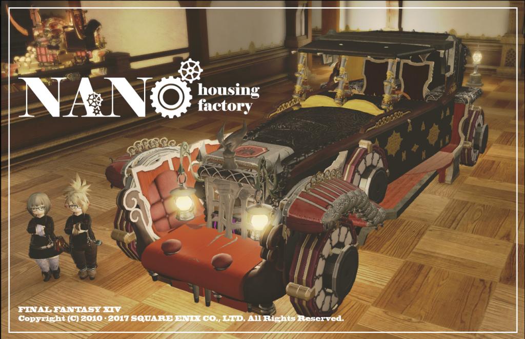 final fantasy xiv nano aut