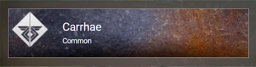 Destiny-2-Warmind-Emblem